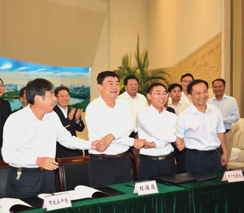 Signing of the Quartet Agreement with the Jinan municipal government