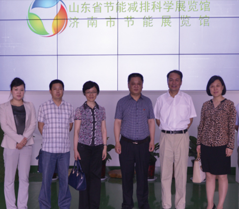 On July.21st 2015, Leaders of Shandong Science and Technology Association visited the exhibition hall